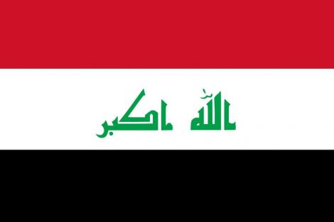 Flag of Iraq 2008