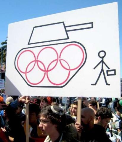Olympic Tank
