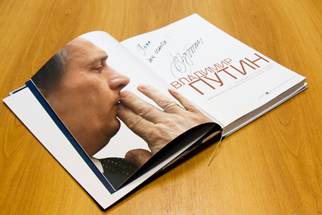 Putin's Cult of Personality