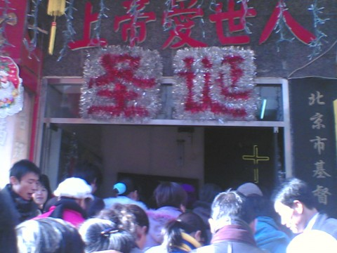 christmas_mass_in_beijing