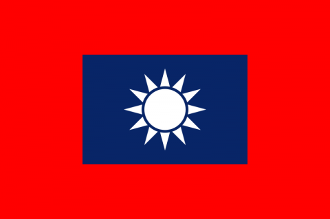 republic_of_china_army
