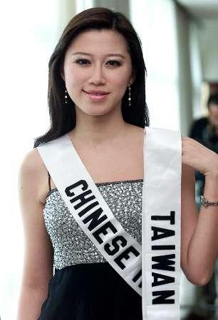 miss_chinese_taipei_taiwan