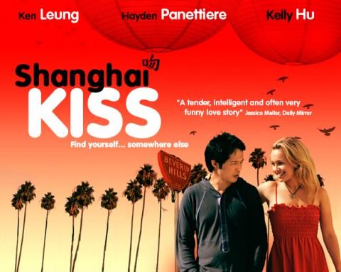 shanghai-kiss-movie-red-lanterns