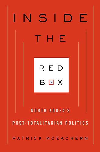 inside_the_red_box_cover