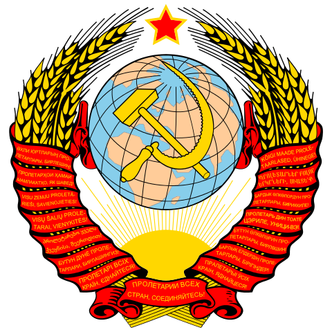 Coat_of_arms_of_the_Soviet_Union_md