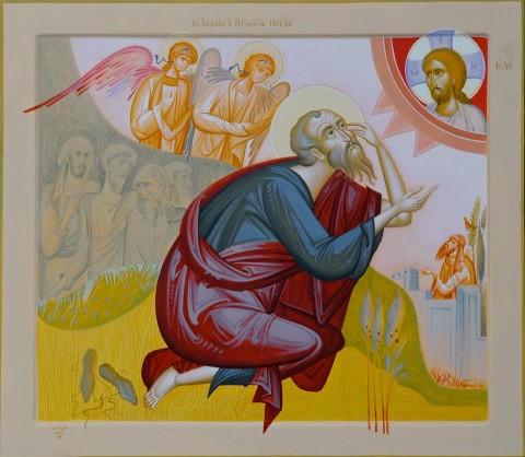 St.-Pauls-Vision-by-George-Kordis.