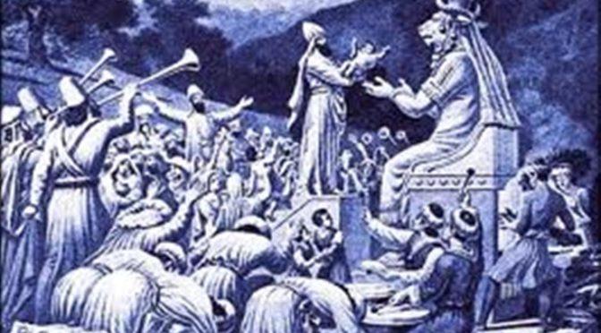 The Prayer of Manasseh